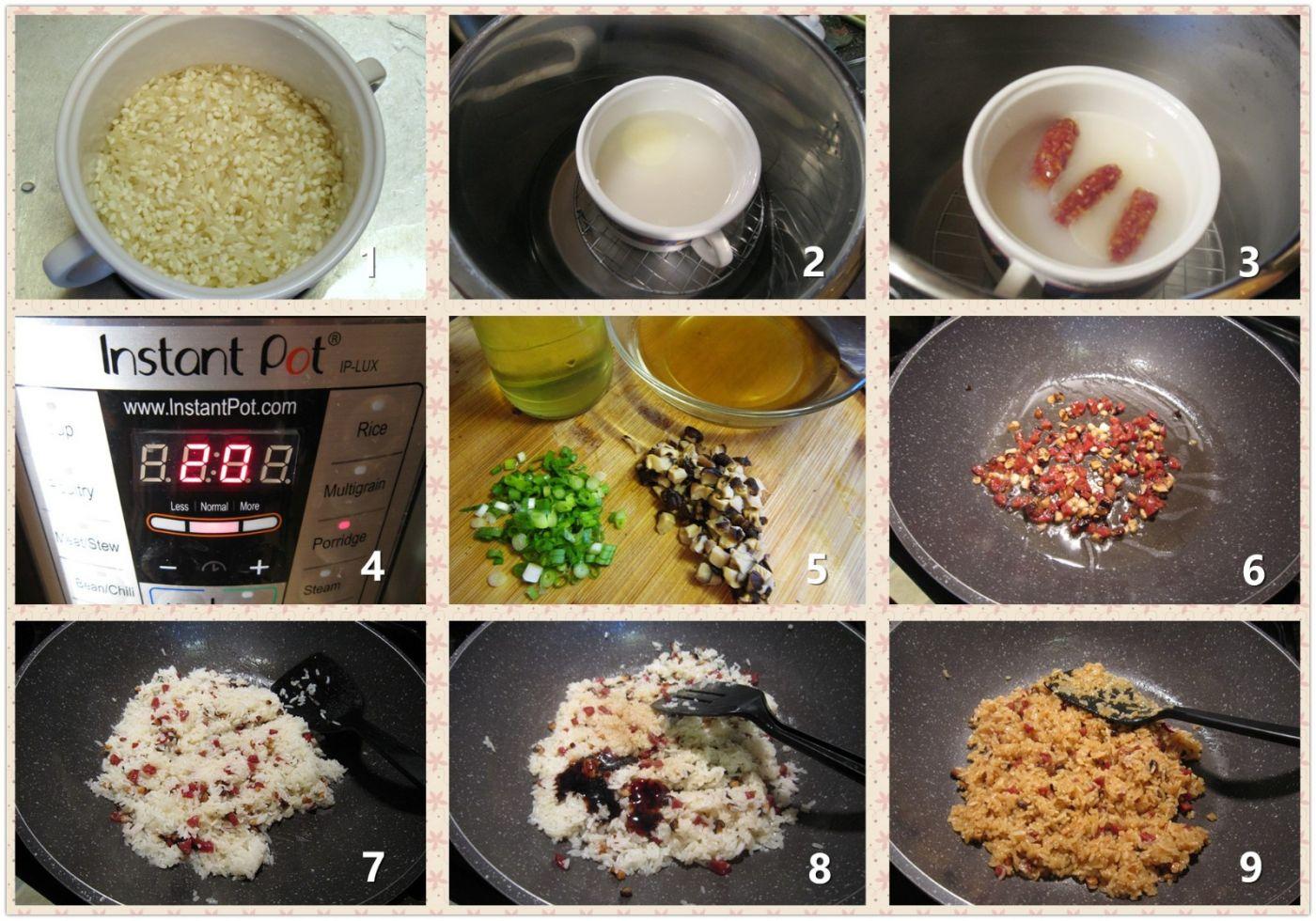 腊肠冬菇炊饭_图1-2