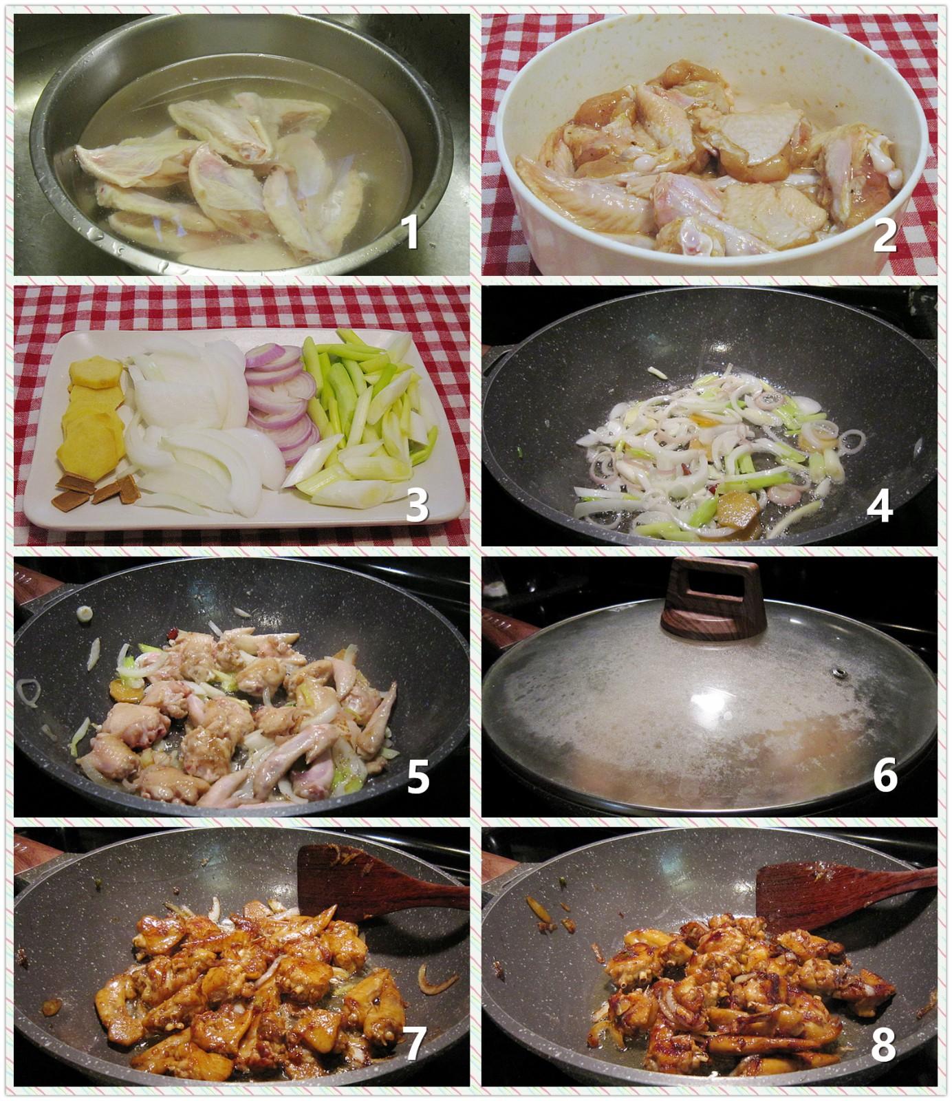 姜葱炒鸡翅_图1-2
