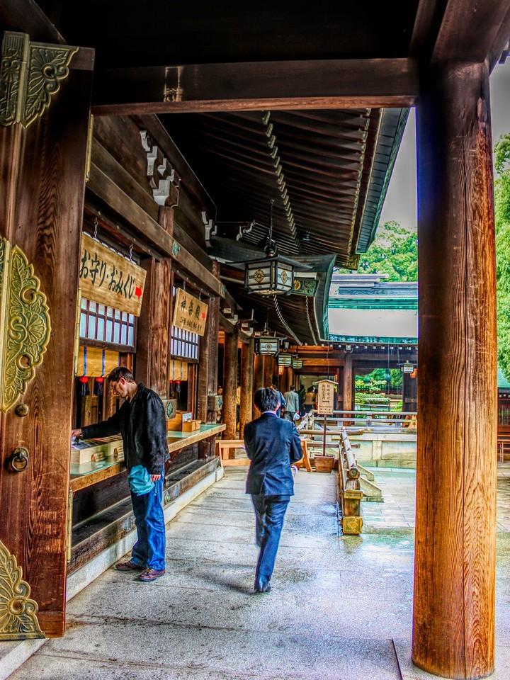 日本印象,民情民调_图1-25