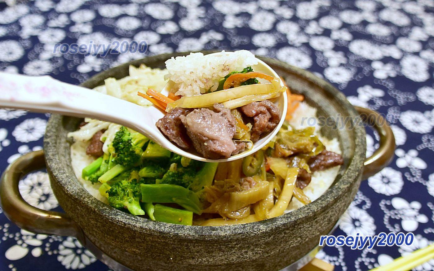 石锅牛肉饭_图1-1