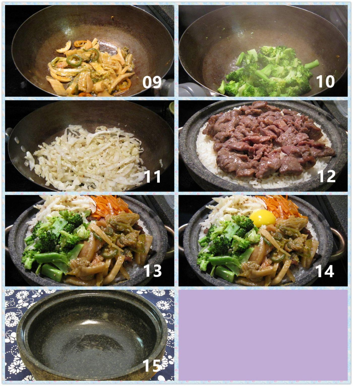 石锅牛肉饭_图1-3