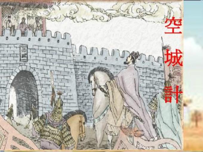 中国历史故事:有关于中国历史的纪录片,一战和二战的或者是 ..._图1-1