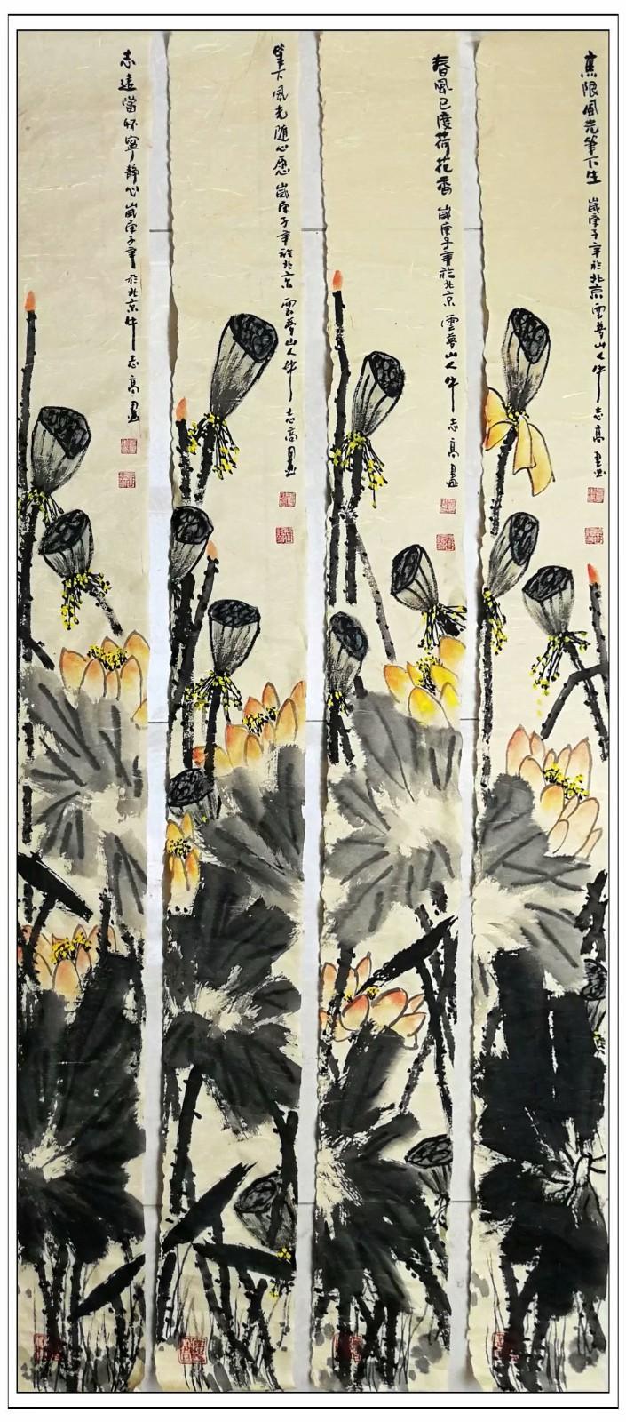 牛志高花鸟画---荷花艺术-------2020.10.22_图1-1