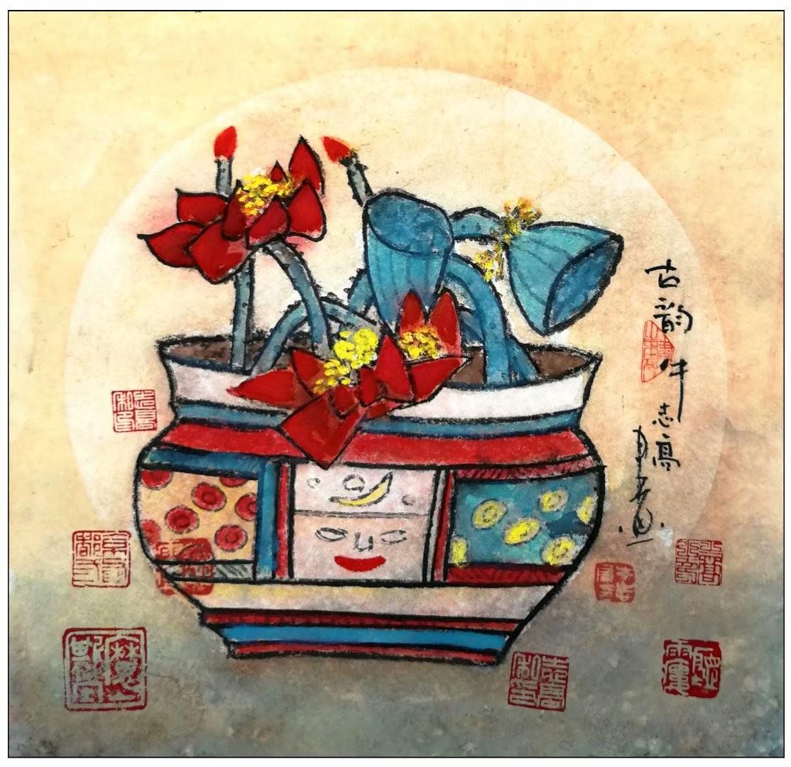 牛志高花鸟画------------2020.10.23_图1-1