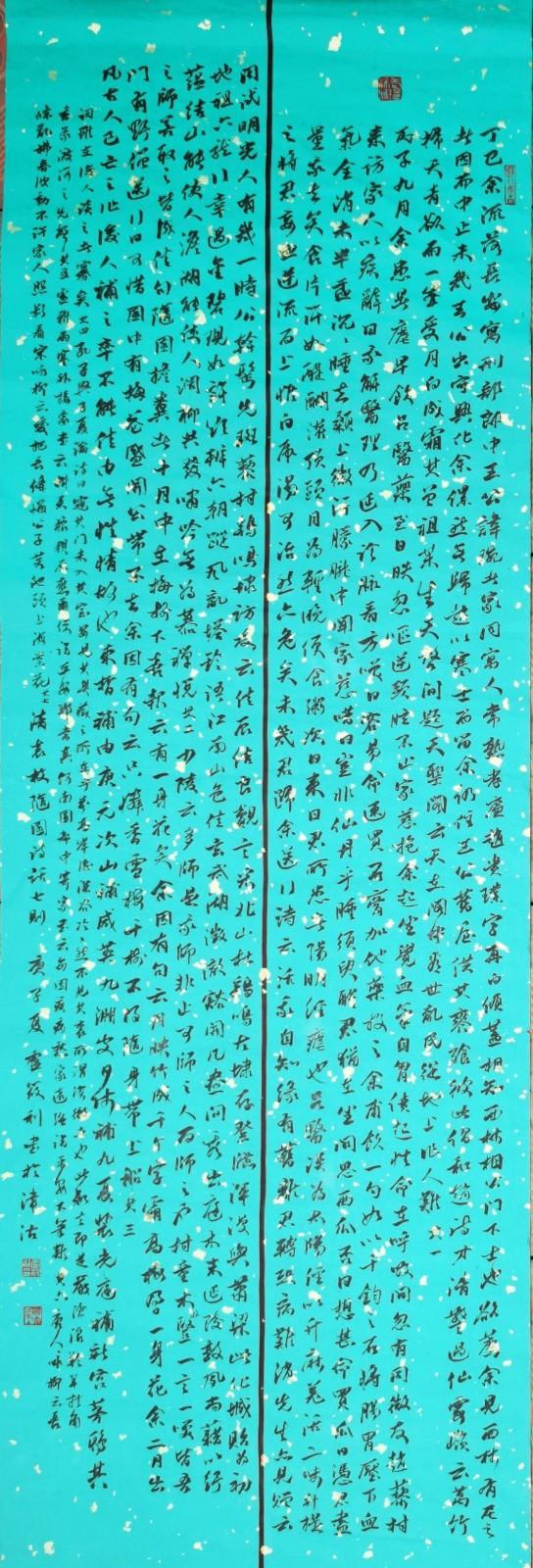 """首届""""纽约硬笔书法国际网络邀请展""""收稿登記_图1-63"""