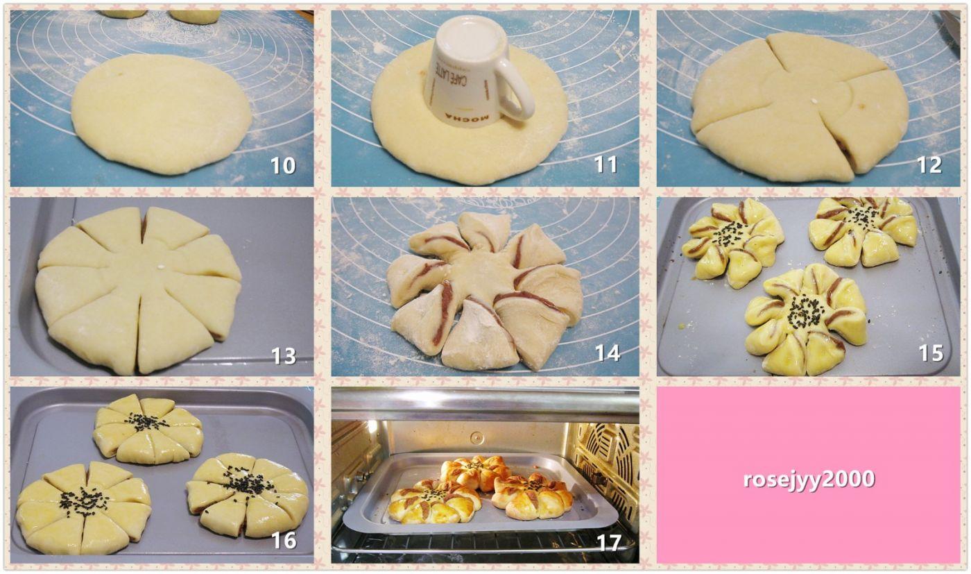 豆沙风车面包_图1-3