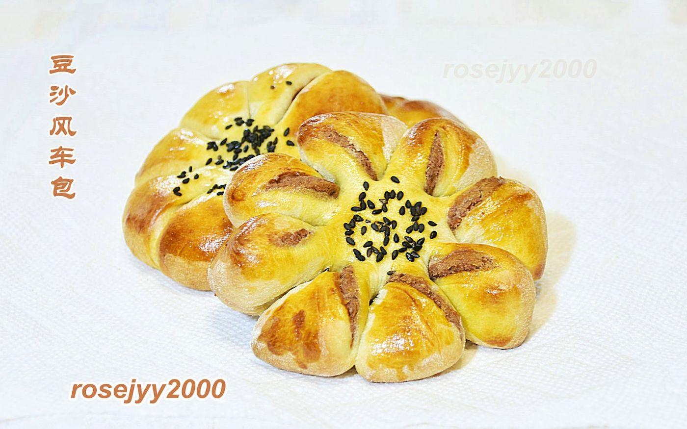 豆沙风车面包_图1-4