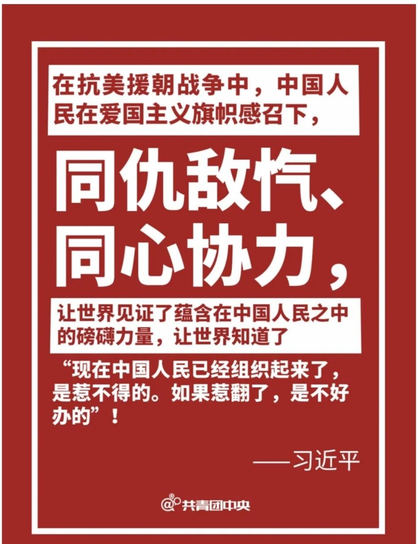 毛泽东语录不可署名习近平   _图1-2