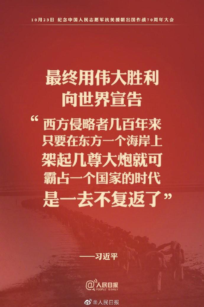 毛泽东语录不可署名习近平   _图1-3