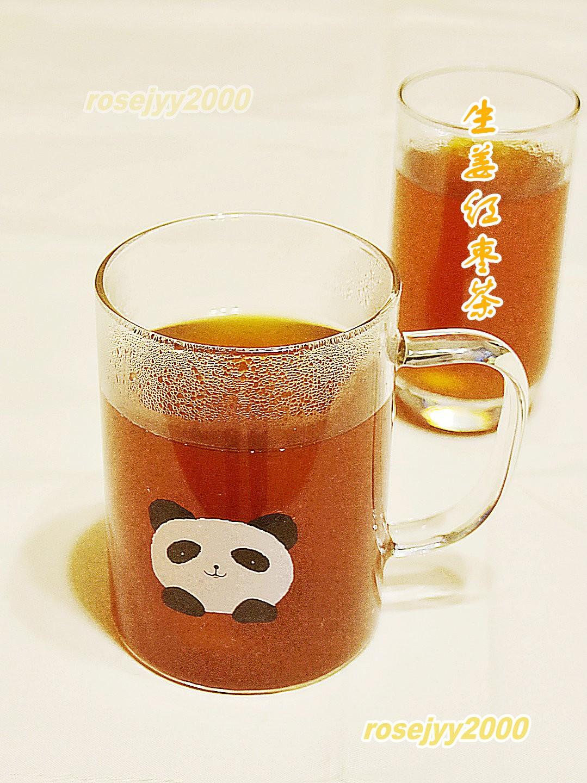 生姜红枣茶_图1-3