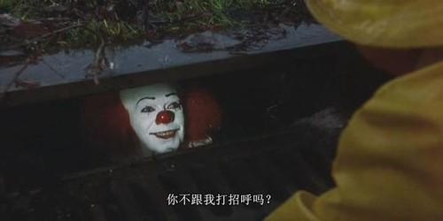 近思二则:小丑弄权,世道乖常 · 跌落神坛,全民狂欢_图1-2