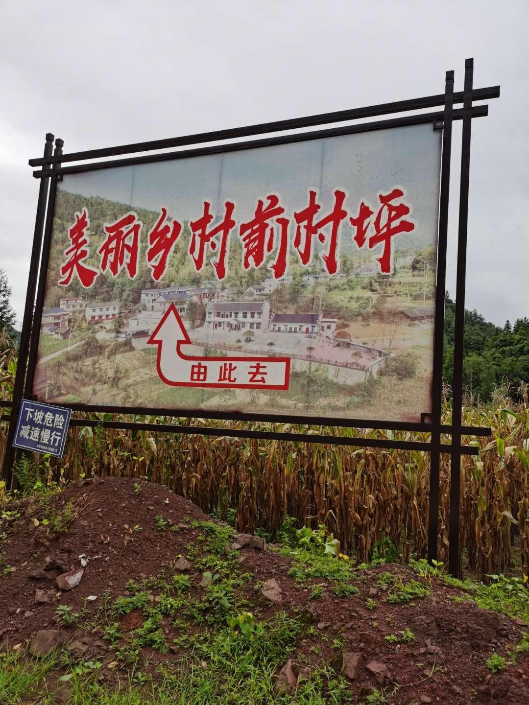 赞卖玉米的转业军人(七律)_图1-2