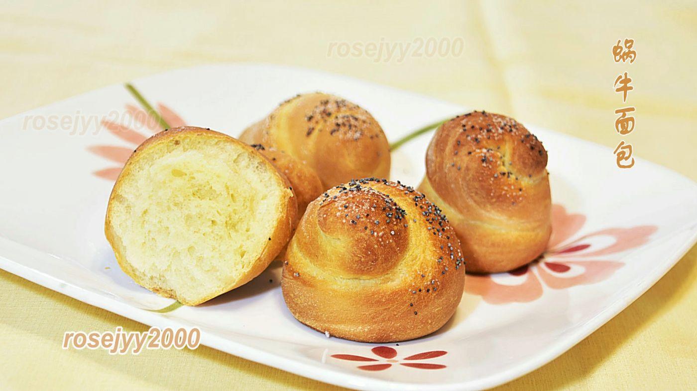 蜗牛面包(原名为 Mallorcan Ensaimadas)_图1-1