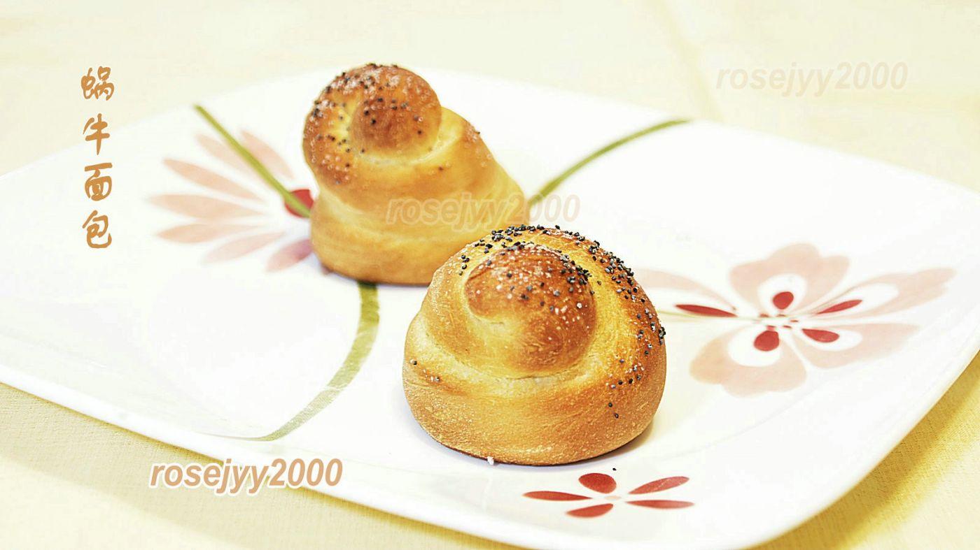 蜗牛面包(原名为 Mallorcan Ensaimadas)_图1-6