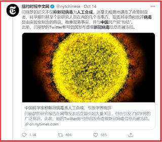 美病毒学专家评:闫丽梦病毒来源报告无科学依据_图1-2