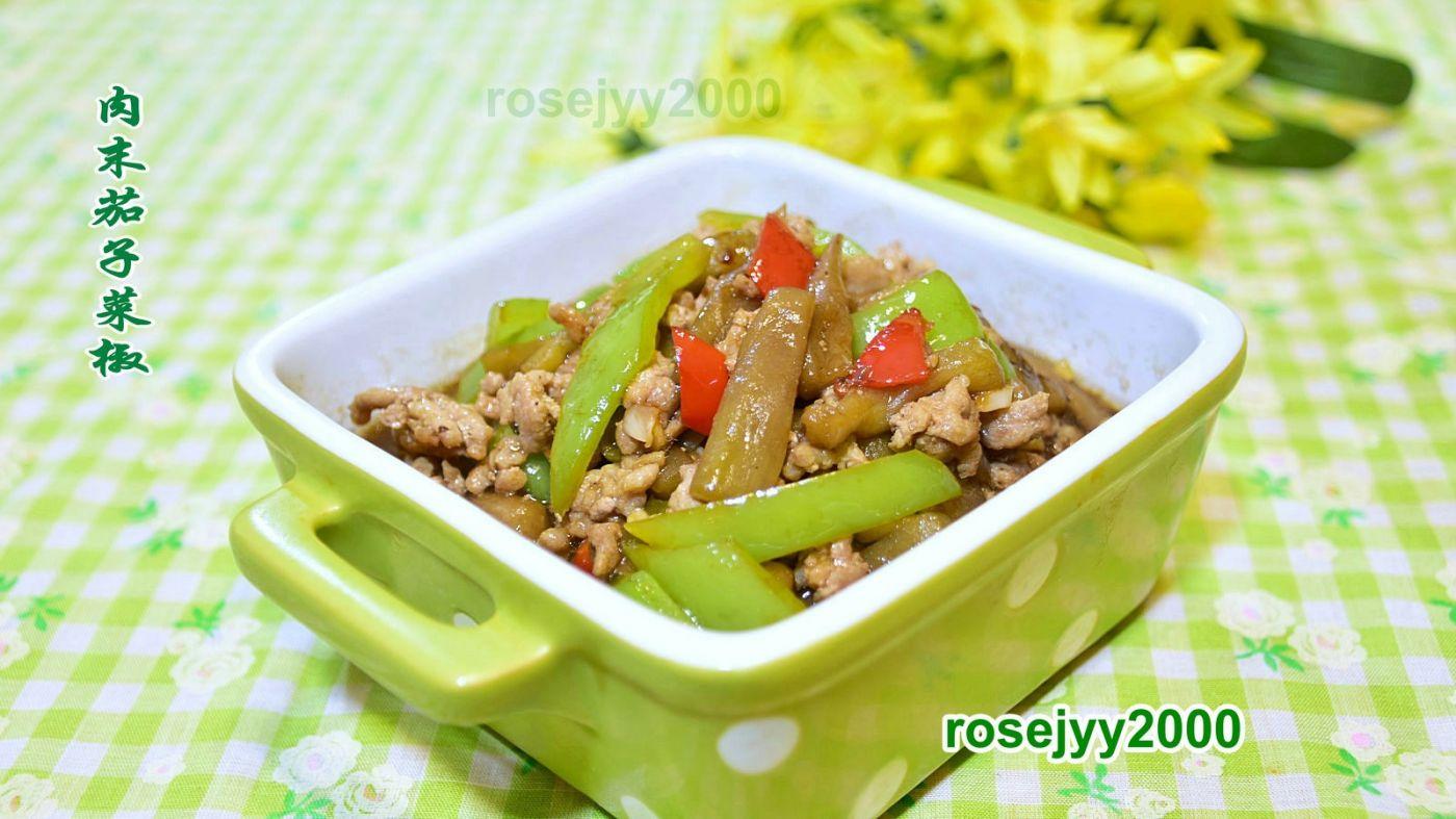 肉末茄子菜椒_图1-1