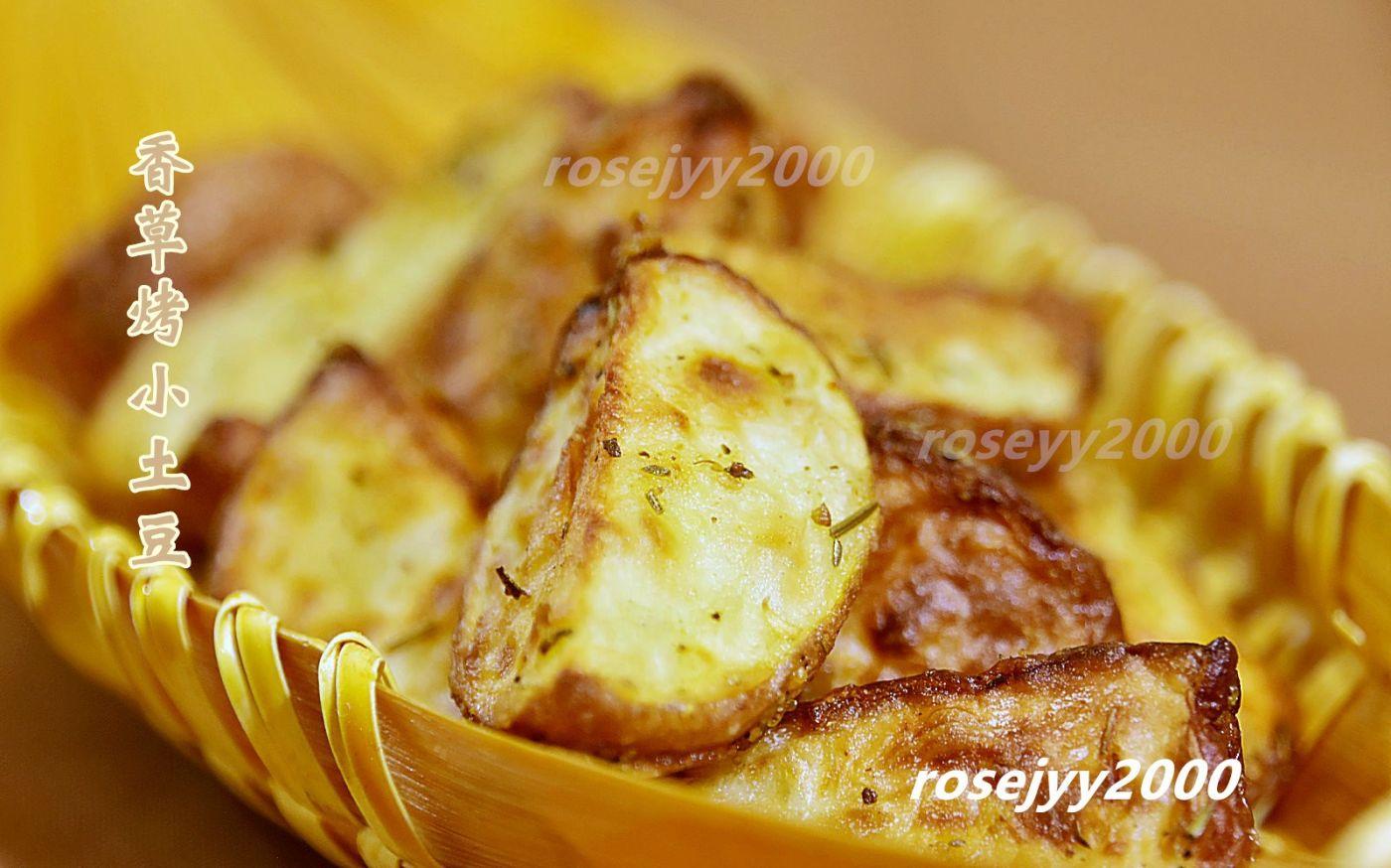 香草烤小土豆_图1-1