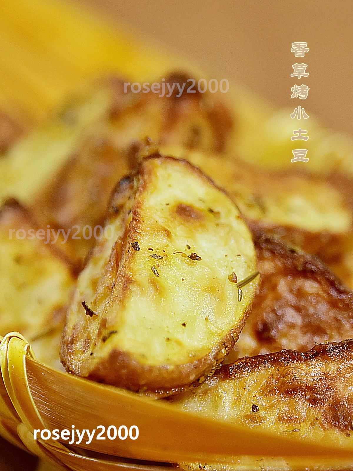 香草烤小土豆_图1-3