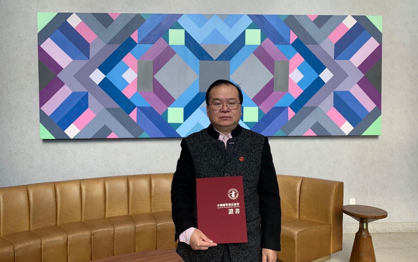 李兆银先生受聘擔任中國硬筆書法協會對外交流委員會美國事務總干事 ... ... ... ... . ..._图1-1