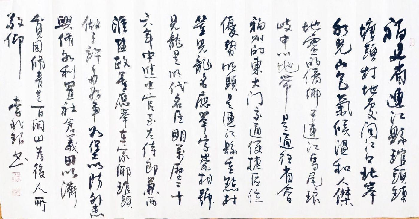 """纽约闽籍书法家為""""乡村题寫书法""""活动_图1-4"""