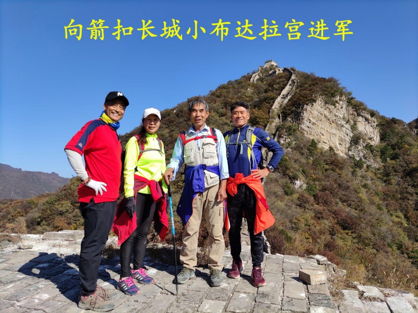 咱们班的旅行家王文忠_图1-31