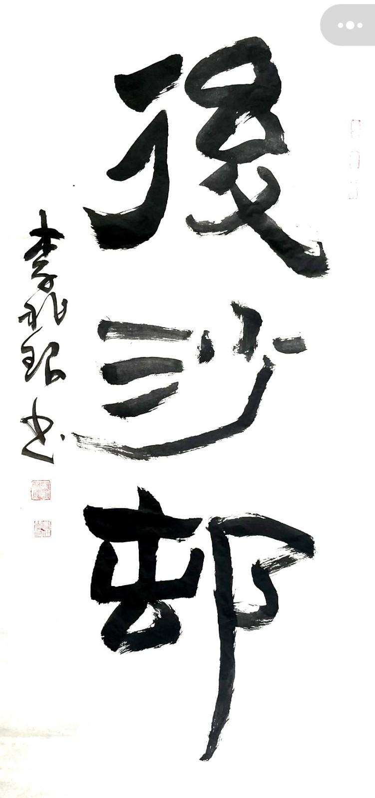 """纽约闽籍书法家為""""乡村题寫书法""""活动_图1-6"""