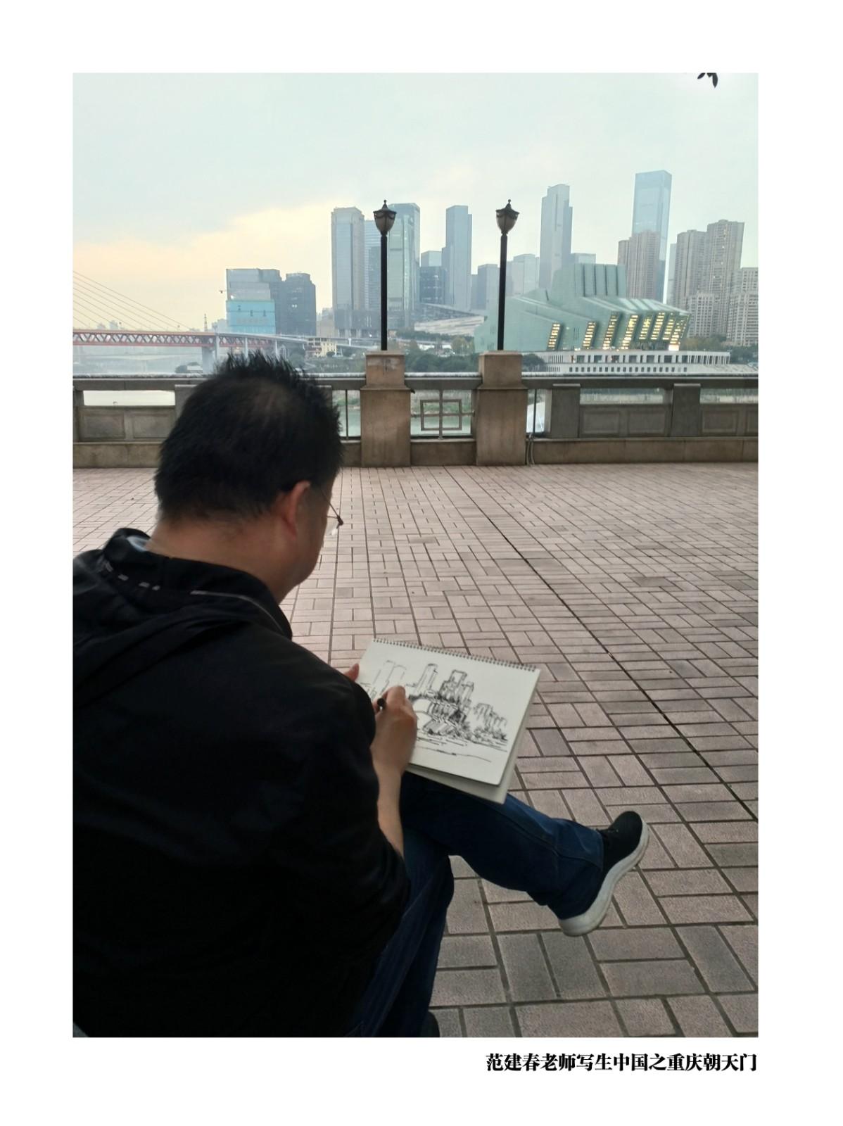 范建春老师写生中国之山城重庆_图1-7