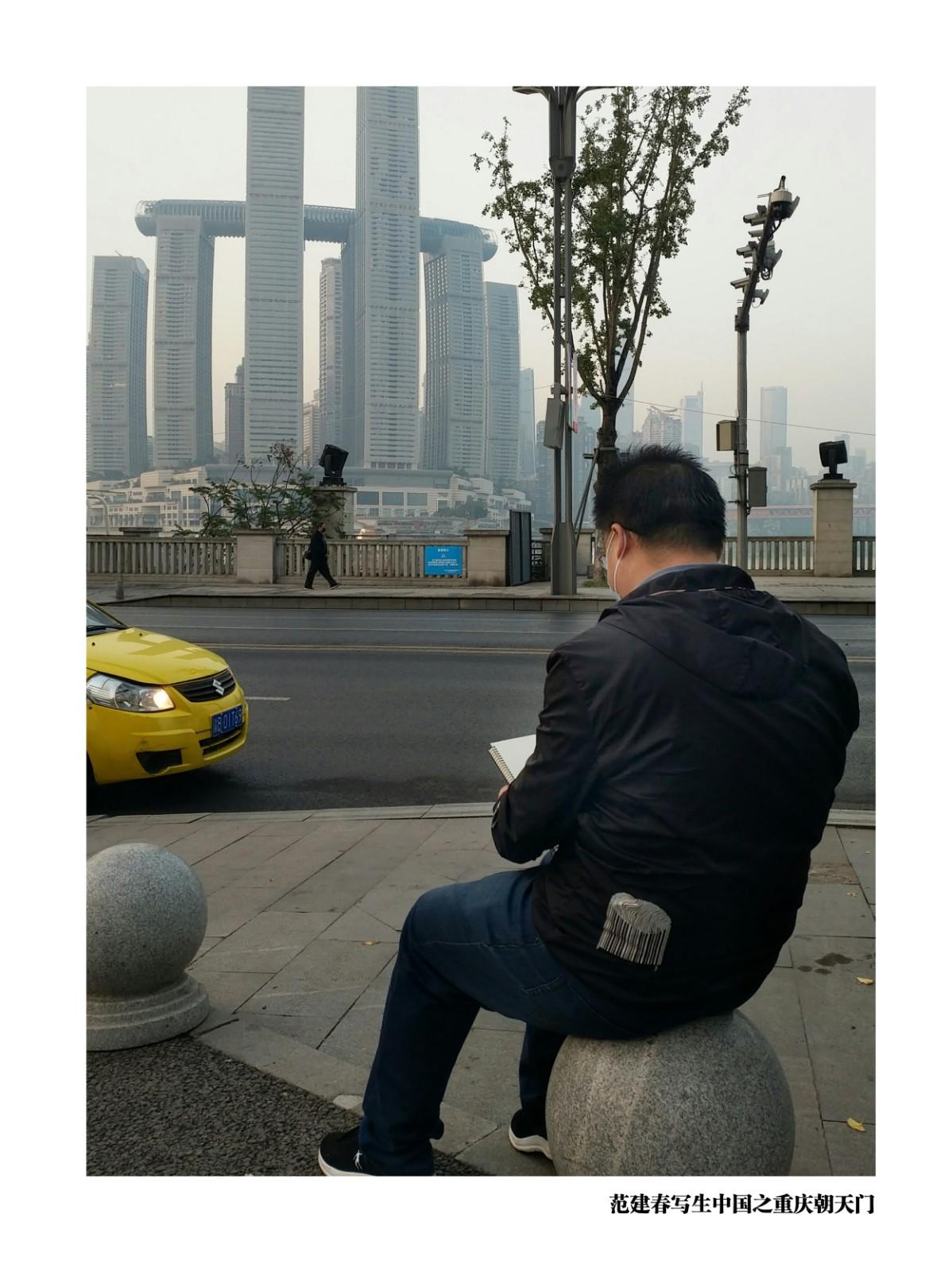 范建春老师写生中国之山城重庆_图1-8