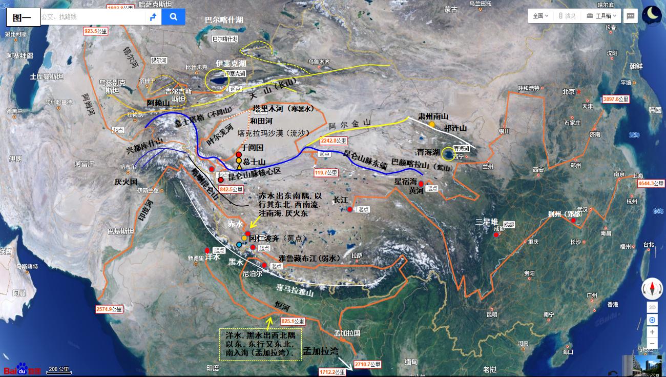 不周山——谷歌地球弧形山脉截图_图1-2