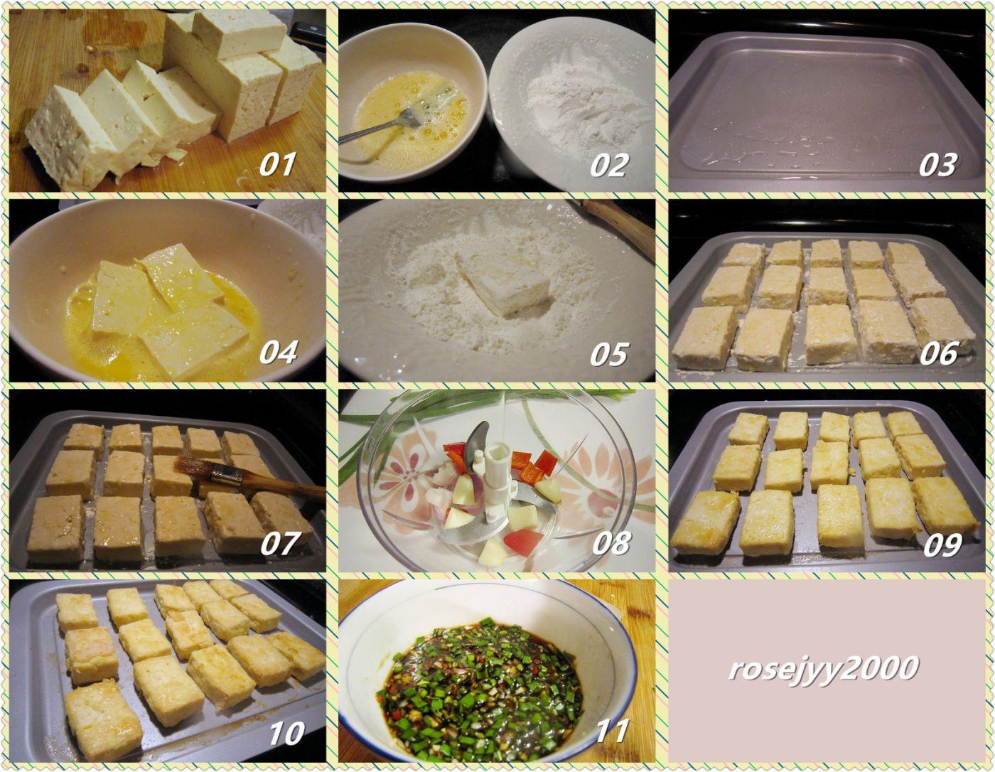 气锅炸豆腐_图1-2
