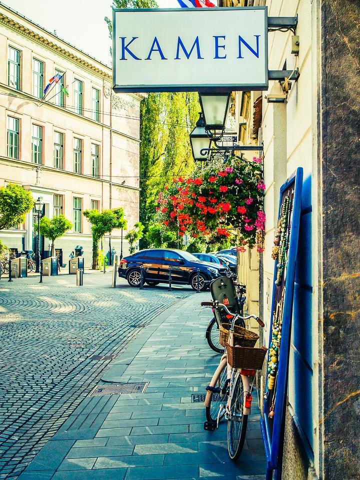 斯洛文尼亚首都卢布尔雅那(Ljubljana), 小巷文化_图1-3