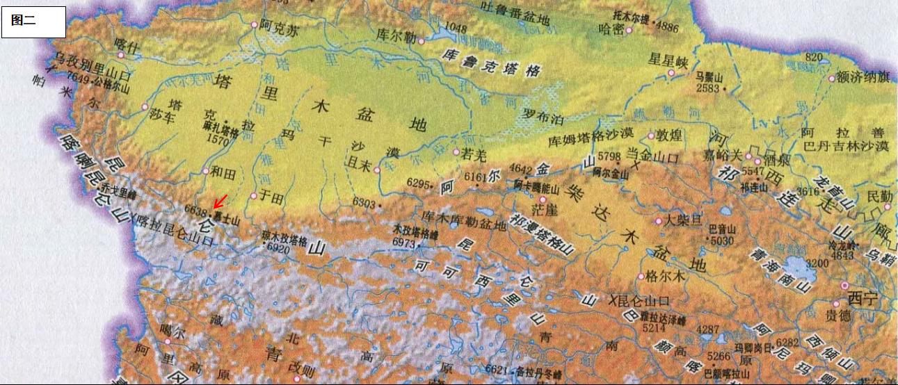 《山海经》史学价值未受中国学术界重视,根源在对传统文化一知半解的鲁迅贬低、错误定 ..._图1-1