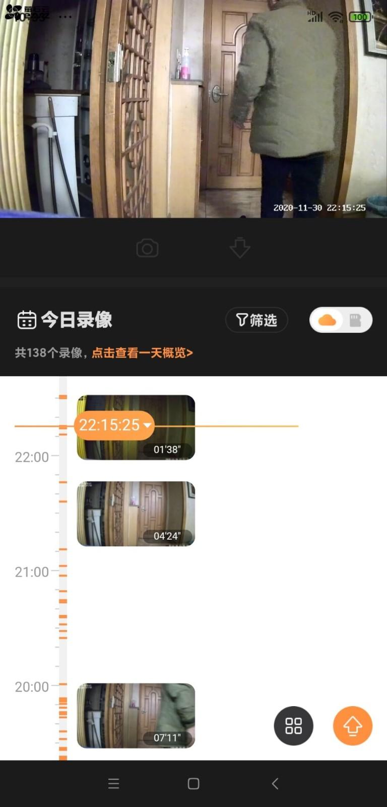 又是生死大战/_图1-3