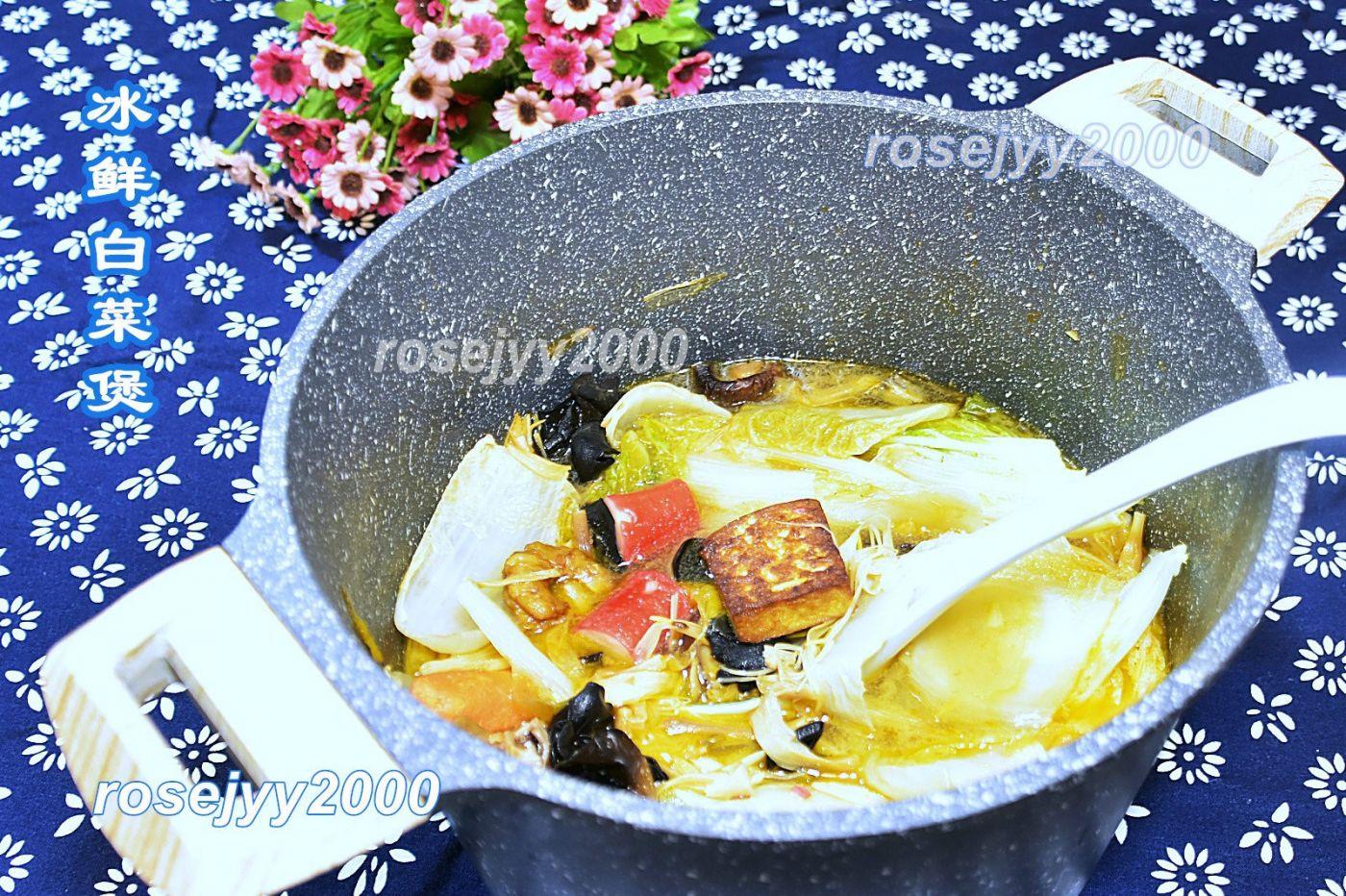 海鲜白菜煲_图1-1
