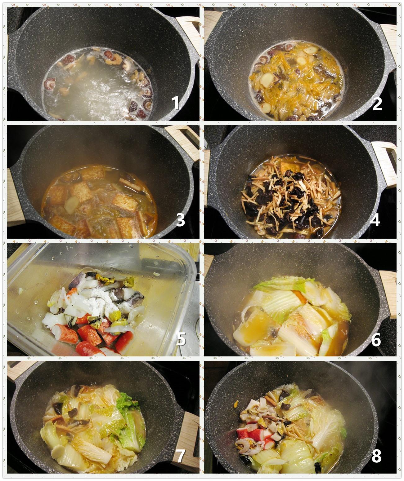 海鲜白菜煲_图1-2