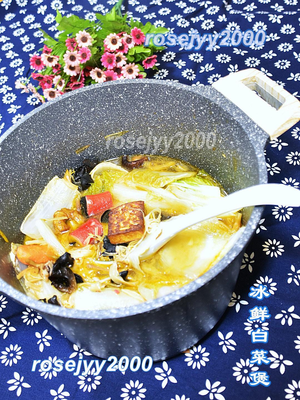 海鲜白菜煲_图1-3
