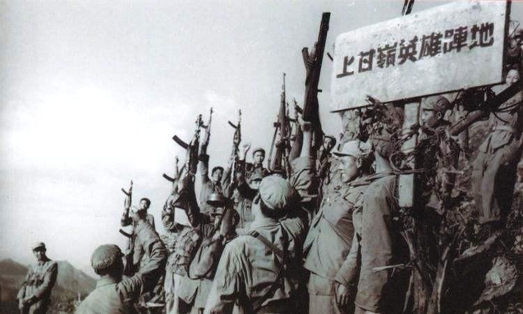 纪念中国人民志愿军抗美援朝胜利七十周年(七律三首)_图1-1