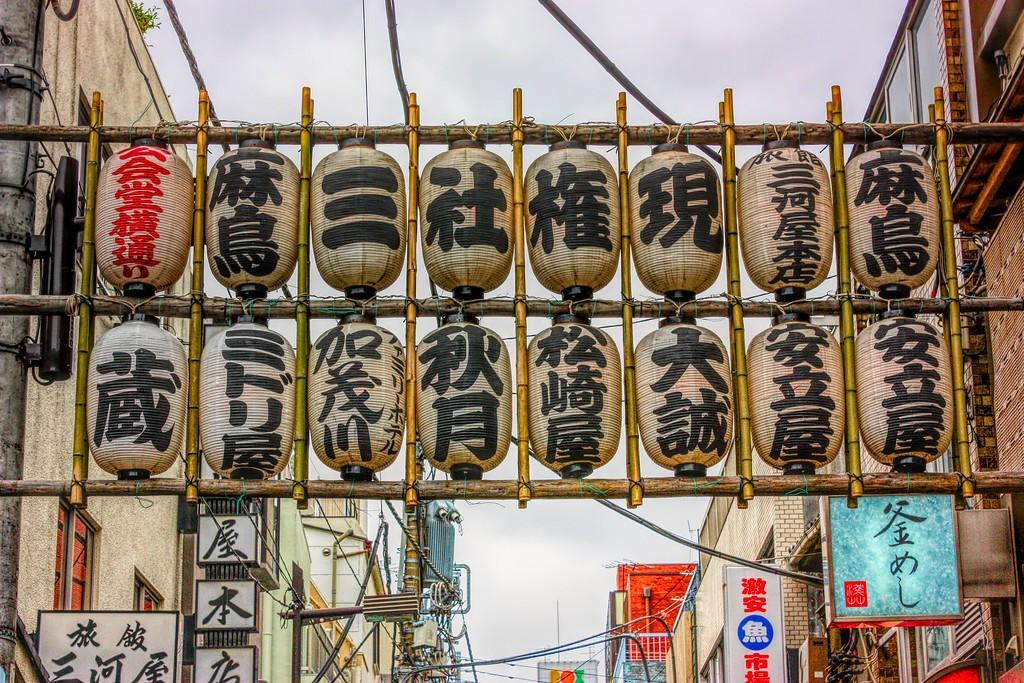 日本印象,传统的味道_图1-18