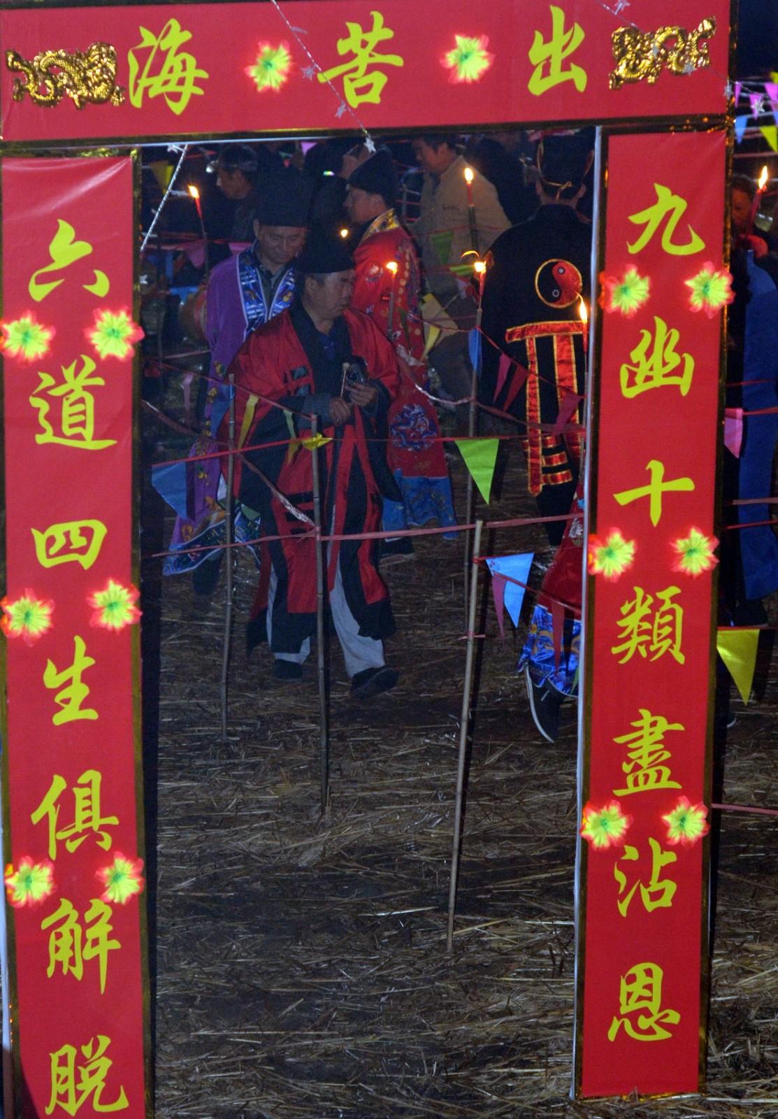 九曲黄河阵(七律)_图1-7