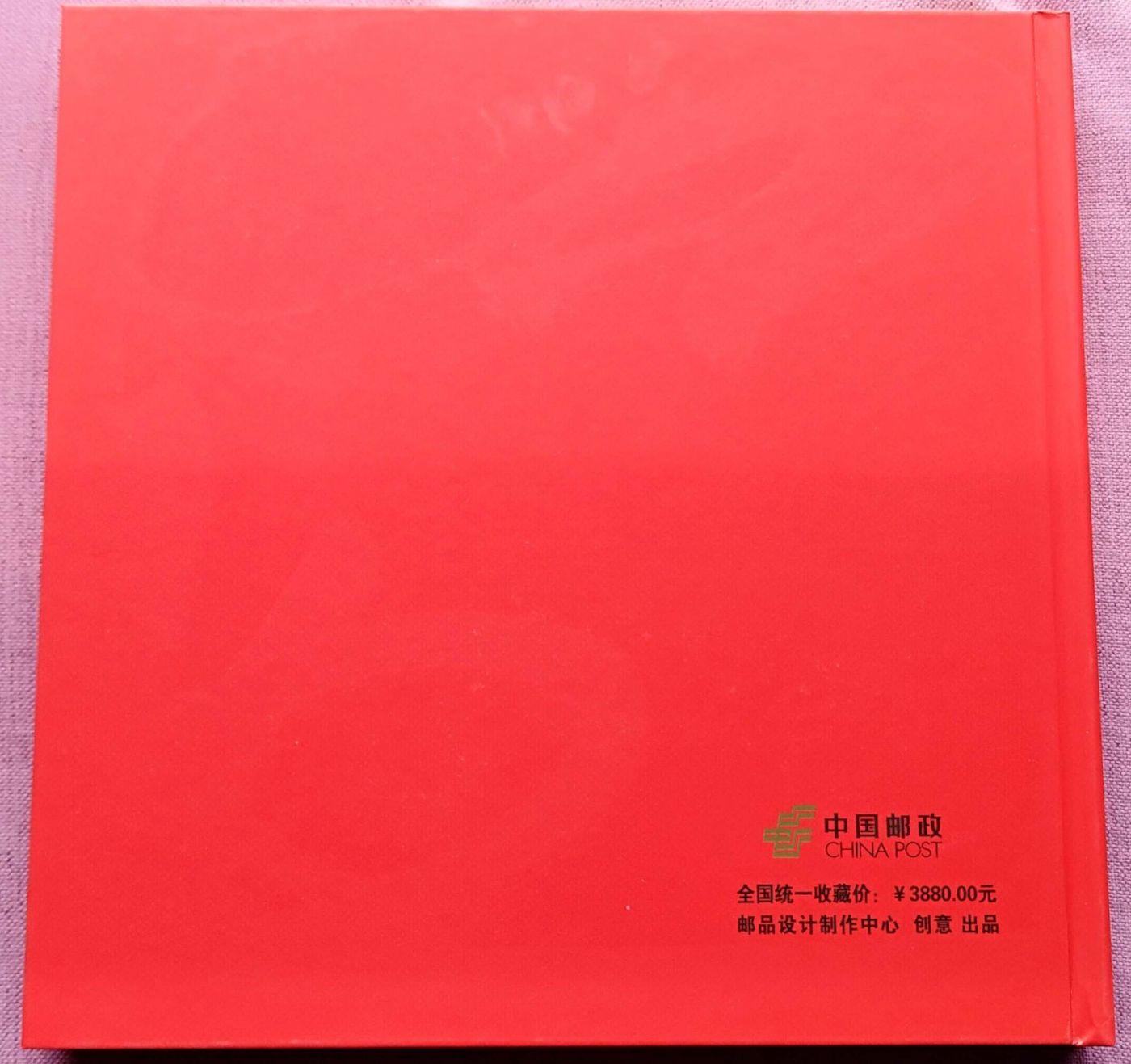 """""""顾绍骅的诗情画意""""入选《共和国记忆 ·中国书画艺术名家》限量版集邮珍藏册 ..._图1-28"""