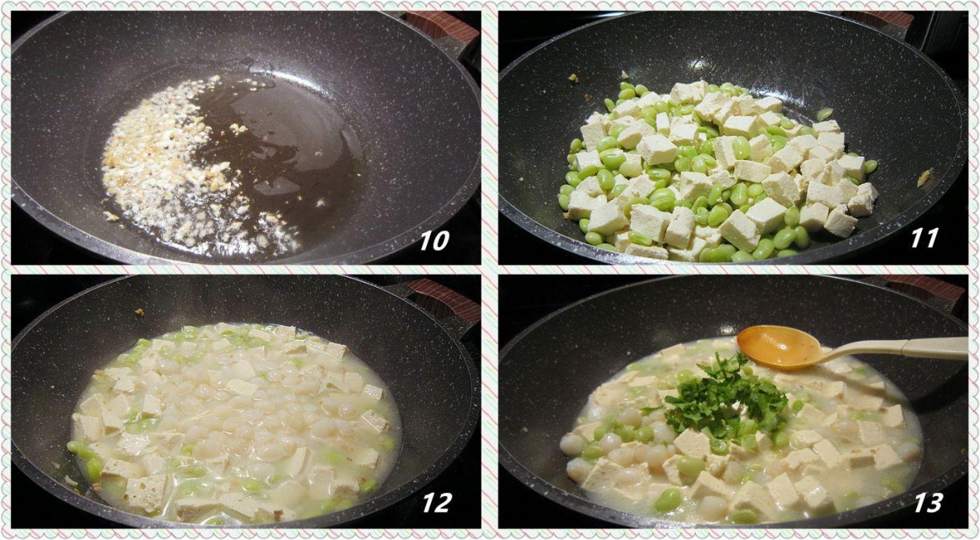 鲜贝肉豆腐汤_图1-3