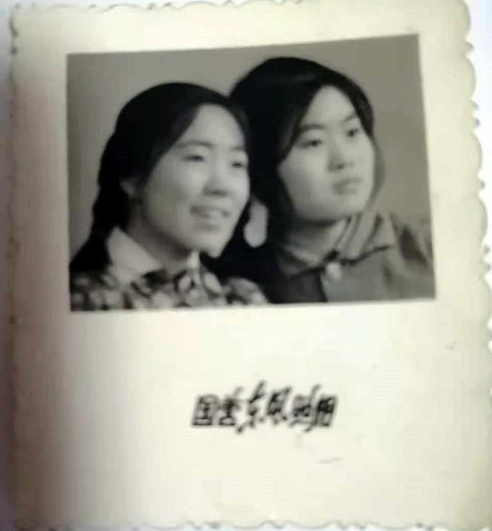 北京市通县三中七三届三年级九班的青葱少年_图1-7