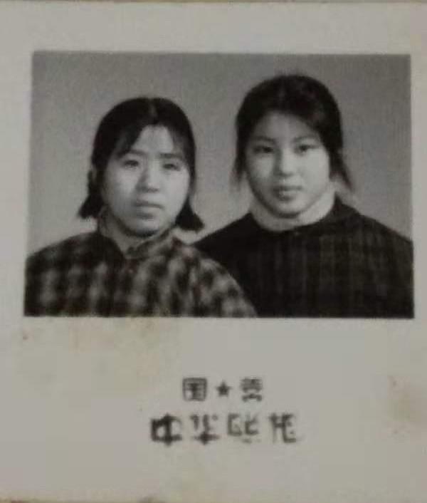 北京市通县三中七三届三年级九班的青葱少年_图1-9