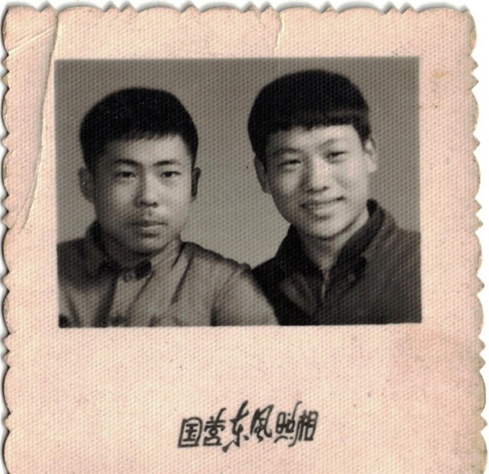北京市通县三中七三届三年级九班的青葱少年_图1-10