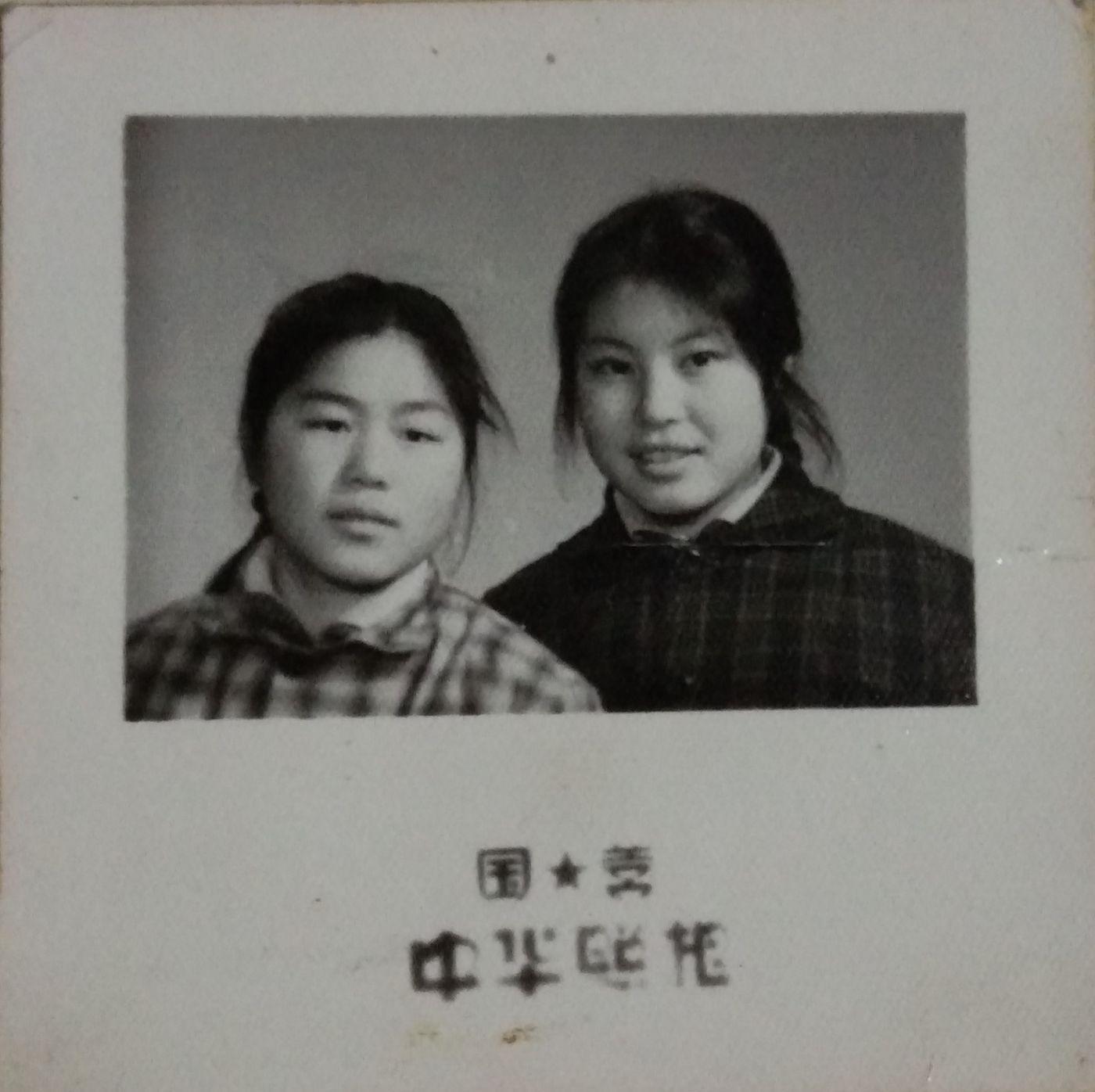 北京市通县三中七三届三年级九班的青葱少年_图1-13