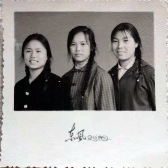 北京市通县三中七三届三年级九班的青葱少年_图1-15