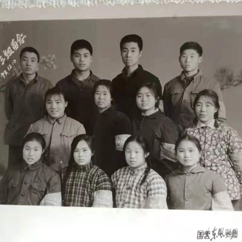 北京市通县三中七三届三年级九班的青葱少年_图1-23
