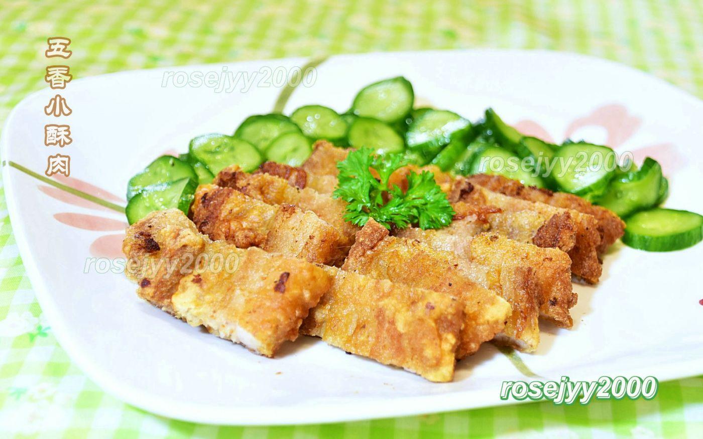 五香小酥肉_图1-1