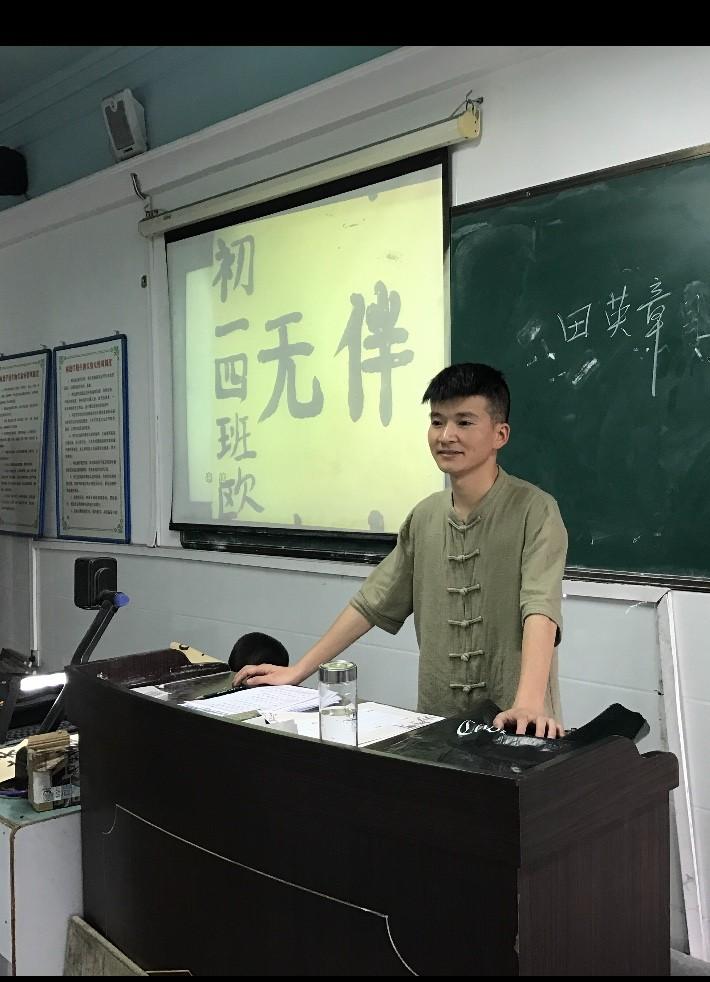 """纽约闽籍书法家為""""乡村题寫书法""""活动_图1-31"""