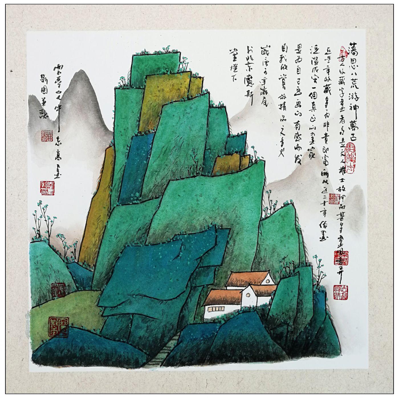 牛志高山水画精品100付集粹---2021.01.05_图1-56